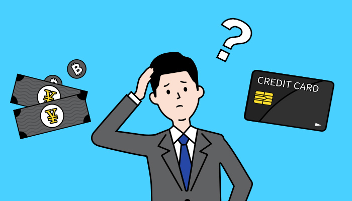 カードローンでお金を借りる前に知っておきたい「総量規制」とは?